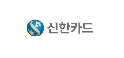 신한카드 기업 로고